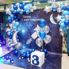 Balloon Lanterns, Balloon Tower, Balloon Garland, Balloon Decorations, Graduation Decorations, Birthday Decorations, Balloons And More, Space Party, Glow Party