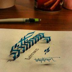 La profondeur de cette calligraphie donne une impression de 3d