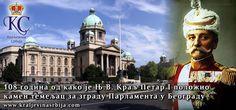 Пре 108 година, 27. августа 1907. године Њ.В. Краљ Петар I положио је камен темељац за зграду Парламента у Београду