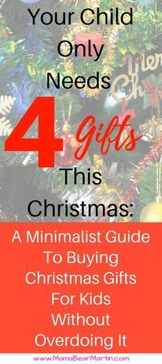 Minimalist kids Christmas toy gift ideas for parents or grandparents on a budget. | www.MamaBearMartin.com