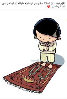 Hadith, Alhamdulillah, Arabic Quotes, Islamic Quotes, Oh Allah, Bulldog Mascot, Islam For Kids, Relationship Questions, Duaa Islam