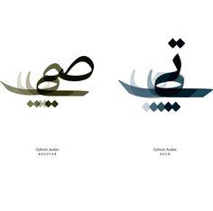Colvert Arabic by Kristyan Sarkis
