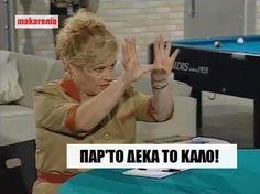 Πάρε το δέκα το καλό! Motivational Quotes, Funny Quotes, Life Quotes, Funny Greek, Love Thoughts, Greek Quotes, Greeks, Best Tv, Funny Moments