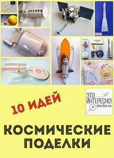 Катина коллекция весенних игр и занятий!!! :: Это интересно!