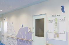 Wall picture at hospital in Japan by Japanese textile designer Masaru Suzuki