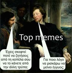 Ancient Memes, Top Memes, Funny Shit, Funny Pictures, Humor, Greek, Movies, Movie Posters, Paris