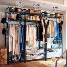 コーディネートハンガーラック Wire Closet Shelving, Closet Storage, Closet Space, Walk In Closet, Organizing Your Home, Home Organization, Diy Clothes Rack, Dressing Area, Asdf