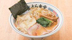 These Ramen Restaurants in Fukuoka Are Famous for Their Signature Broths Ramen Restaurant, Fukuoka, Restaurants, Soup, Japan, Eat, Ethnic Recipes, Restaurant, Soups