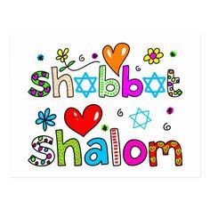Shabbat Shalom In Hebrew, Bon Sabbat, Good Morning Hug, Arte Judaica, Jewish Crafts, Jewish Art, Happy Sabbath, Meaningful Words, Paper Texture