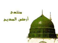 يا رب كرمك علينا - الشيخ سيد النقشبندي
