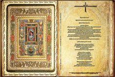 Lectura 7 Marzo 2016 (Lunes) .Reminding the P.Cotallo    Lunes de la cuarta semana de Cuaresma  Libro de Isaías 65,17-21.    Así habla el Señor:  Sí, yo voy a crear un cielo nuevo y una tierra nueva. No quedará el recuerdo del pasado ni se lo traerá a la memoria,  sino que se regocijarán y se alegrarán para siempre por lo que yo voy a crear: porque voy a crear a Jerusalén para la alegría y a su pueblo para el gozo.  Jerusalén será mi alegría, ... https://flic.kr/p/EpYada |