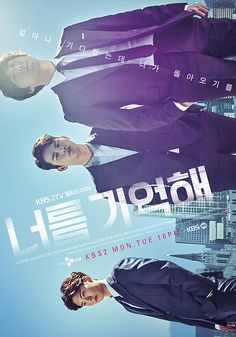 """I Remember You"" Four New Official Posters 