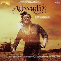 Malka Attwadi Kaun Lyrics Inderjit Nikku - lyricsroop.com