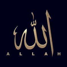 Beautiful Islamic Gallery Beautiful Allah Islamic Wallpaper 3