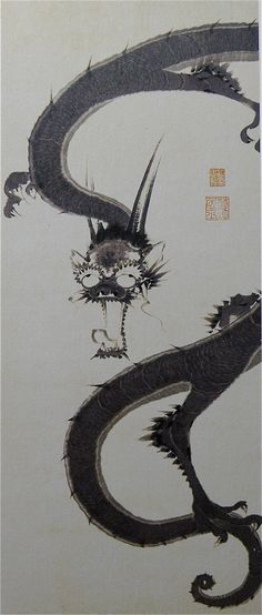 """Jakuchu I love this, it's a, """"Bill the Cat"""", Dragon!"""