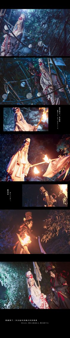 阴阳师手游 鬼使白 cosplay   半次元-第一中文COS绘画小说社区