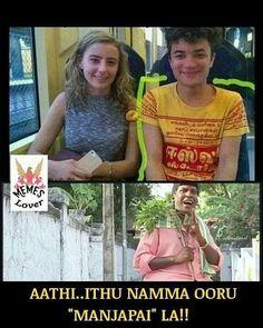 Untitled Tamil Funny Memes, Tamil Comedy Memes, Sweet Memories, Troll, Jokes, Humor, Instagram Posts, Google, Husky Jokes