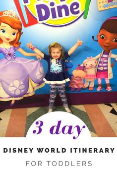 Heading to Disney World with a toddler in tow? This ThreeDay Disney World Itinerary for toddlers (children 1 – 3 years old) will help you maximize your trip. We've called this an itinerary, but really it's acomprehensive plan. Looking for aOne Dayor Two Day touring planfor toddlers instead? How to