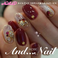 大人クリスマス🎁|ネイルデザインを探すならネイル数No.1のネイルブック Holiday Nail Designs, Red Nail Designs, Beautiful Nail Designs, New Year's Nails, Red Nails, Hair And Nails, Korean Nail Art, Korean Nails, Feet Nail Design