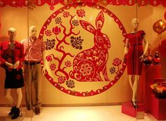 11 Examples of Best and not So Good Chinese New Year Window Display - The Creativity Window