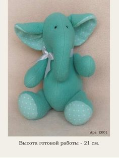DIY Kit Elephant Art teddy bear making sewing pattern and dollmaking materials by irastor on Etsy