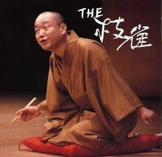 a comic storyteller 桂枝雀 Shijyaku Katura落語 Rakugo