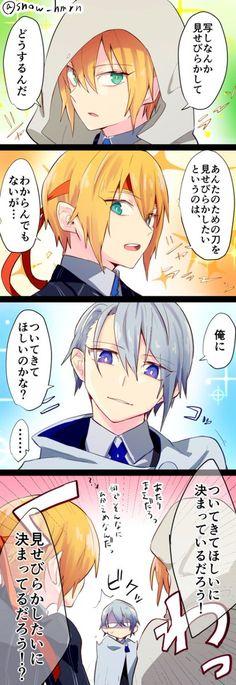Touken Ranbu, Kawaii, Manga, Anime, Character, Saint Seiya, Manga Anime, Manga Comics, Cartoon Movies