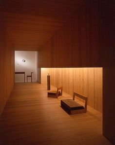 Shop Interior Design, Modern Interior, House Design, Interior Lighting, Lighting Design, Continuous Lighting, Hotel Interiors, Japanese Design, Architecture Design