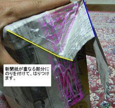 新聞紙エコバッグ 作り方 - 詳細表示 - かなぎあん★KANAGIAN★だった日々と - Yahoo!ブログ