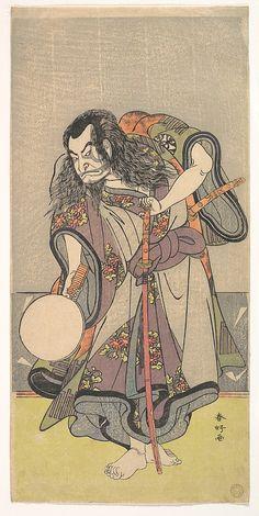 The First Nakamura Nakazo as a Samurai  Katsukawa Shunkō (Japanese, 1743–1812)
