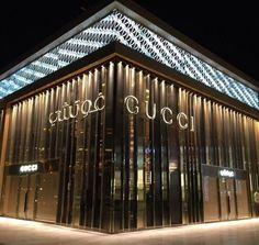 Scent Company now scenting GUCCI's largest boutique in Saudi Arabia