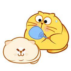 Gato Cute Love Gif, Cute Cat Gif, Cute Fat Cats, Funny Cartoon Gifs, Cat Emoji, Bird Gif, Cute Love Cartoons, Yellow Cat, Anime Gifts