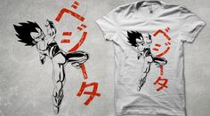 vegeta dragon ball z Qwertee : Limited Edition Cheap Daily T Shirts | Gone in 24 Hours | T-shirt Only £8/€10/$12 | Cool Graphic Funny Tee Shirts