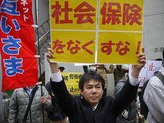 写真・市進ストライキ。 社会保険をなくすな! pic.twitter.com/FHsSxy4ioe