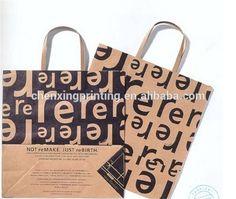Custom Printed Takeaway Flat Handle Kraft Paper Bag for Party Lunch Food