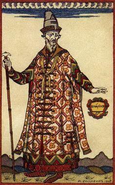 Русский художник Иван Билибин. Русские костюмы