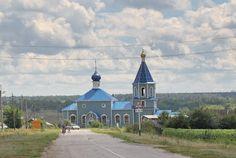 Село Новое Еремкино