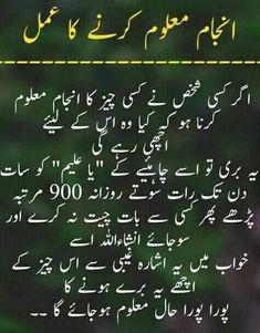 Islamic Quotes On Marriage, Islamic Love Quotes, Religious Quotes, Islamic Phrases, Islamic Messages, Islamic Teachings, Islamic Dua, Islam Hadith, Allah Islam