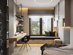 DE&DE/Georgeous minimalism with wooden accents on Behance office ideas for men home offices from home office ideas office ideas organization home offices Study Room Design, Home Room Design, Home Office Design, Home Interior Design, Interior Architecture, House Design, Luxury Interior, Study Space, Study Desk