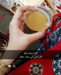 Beautiful Arabic Words, Arabic Love Quotes, Beautiful Hands, Quotations, Qoutes, Heath Ledger Joker, Memories Quotes, Beauty Tips For Skin, Mindset Quotes