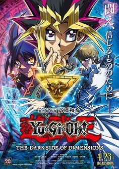 Second Yu-Gi-Oh!  The Dark Side of Dimensions Trailer Released