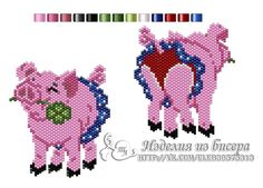 Embroidery animals patterns products Ideas for 2019 Embroidery Hoop Crafts, Embroidery Letters, Christmas Embroidery, Best Embroidery Machine, Pig Crafts, Butterfly Painting, Peyote Beading, Beaded Animals, Beaded Ornaments