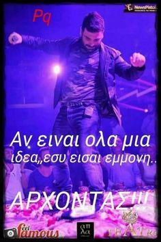 Ζυλεβω13χρονα25χρονα19χρονα Just Love, My Life, Movies, Movie Posters, Singers, Greek, Films, Film Poster, Cinema
