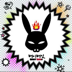 BUNNY BURNIT is a NEW Online Communication Platfrom using volatile messages that will be deleted permanently from the sever and the online sapce after the burning time.  ★Messages will be bunt whether you write with your real name or anonymously.  ★No trace : Freedom of expression.  ★Like speaking in realtime, it only remains in your memory.      버니버닛은 휘발성 메시지를 이용하여, 미리 설정한 조건에 따라 글이 휘발되는 새로운 커뮤니케이션 플랫폼!  ★실명이든 익명이든 원하는 시간 뒤 사라지는 메시지!  ★표현은 자유롭게 하고, 흔적은 남지 않는다!  ★말을 하듯, 그 순간 보지 못하면 다시 볼 수…