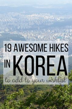 Korea is a hiker's delight! Over 70% of the peninsula is mountainous, which means tons of hiking opportunities! Here are 19 hikes to add to your Korea Wishlist.