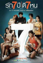 Seven Something Full Movie Eng Sub Download. Seven Something is a special love movie made to celebrate the glorious film company, GTH's 7th anniversary. Starring Thailand's top stars and Nichkhun, the Asian idol from 2PM, the movie ...