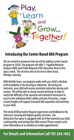 Continuum now offers 1:1 ABA/VB instruction in our McLean Center!