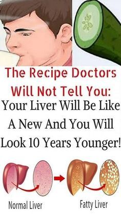 Health - The liver is called the laboratory authorities because performs various important functions such as fat burning, discharge toxins and many others. Poor nutrition, bad habits will affect the work of all the organs of your[. Healthy Detox, Healthy Tips, Easy Detox, Healthy Drinks, Healthy Food, Healthy Man, Healthy Recipes, Natural Cures, Natural Health