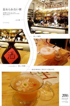 (A) Cocktail : 1. 醉羅漢 (材料: 羅漢果), 2. 酸梅 (自家釀的梅酒), 3. 先苦後甜 (自家釀的檸檬葉酒)