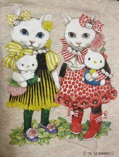 Higuchi Yuko ~ kittens love their hello kitty dolls Chat Hello Kitty, Here Kitty Kitty, Kitty Cats, Crazy Cat Lady, Crazy Cats, Motifs Animal, Cat Drawing, I Love Cats, Cat Art